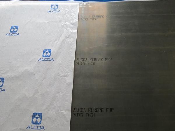 美铝7075铝板价格
