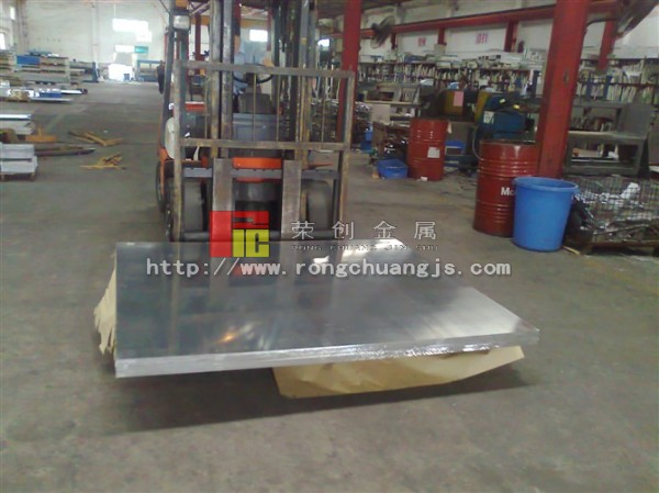 东北轻6061铝板批发