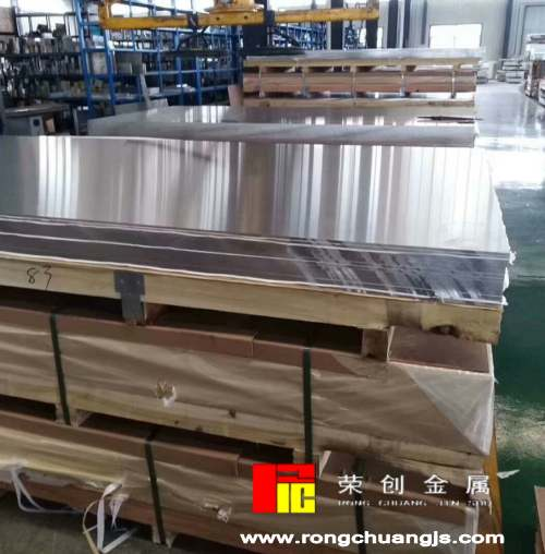 6061-T651铝板价格