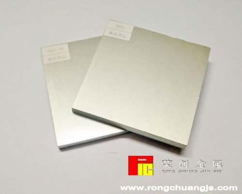 荣创5052氧化铝板价格