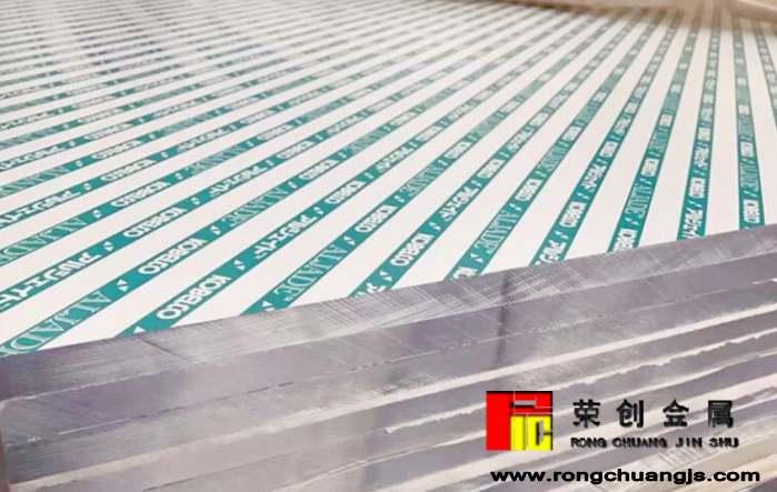 进口5052超平铝板批发