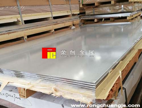 广东7075铝板规格