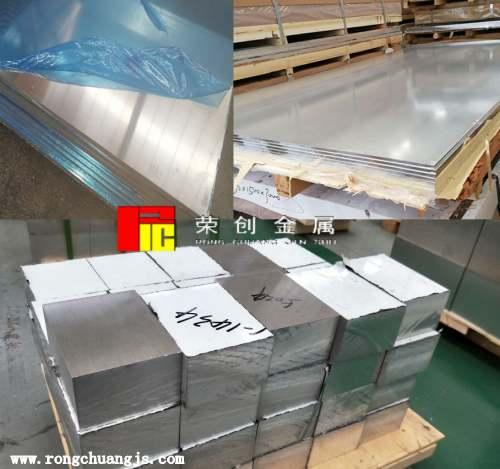 6082铝板厂家价格