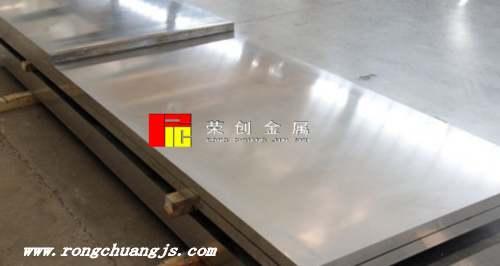 7075航空铝板规格