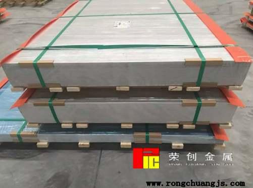 6061预拉伸铝板规格