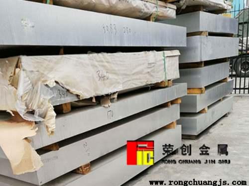 6061预拉伸铝板价格