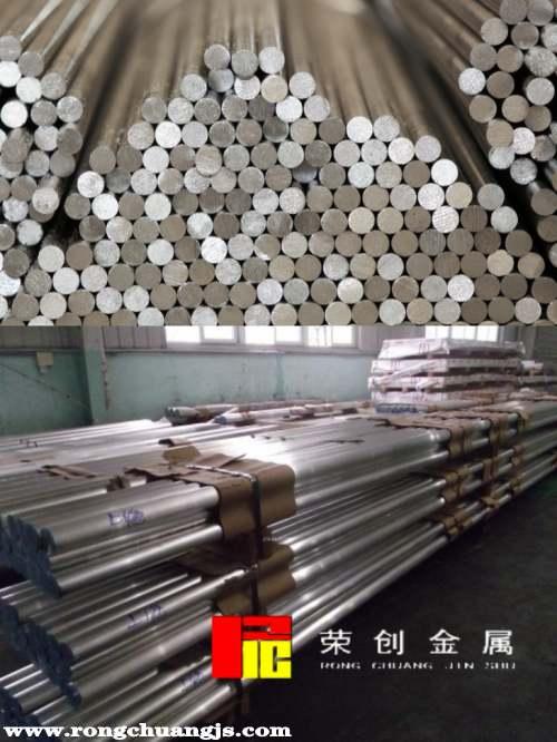 东莞7075铝棒厂家