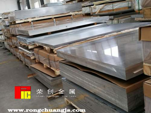 东莞6061铝板批发