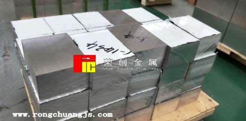广东7075铝板厂家